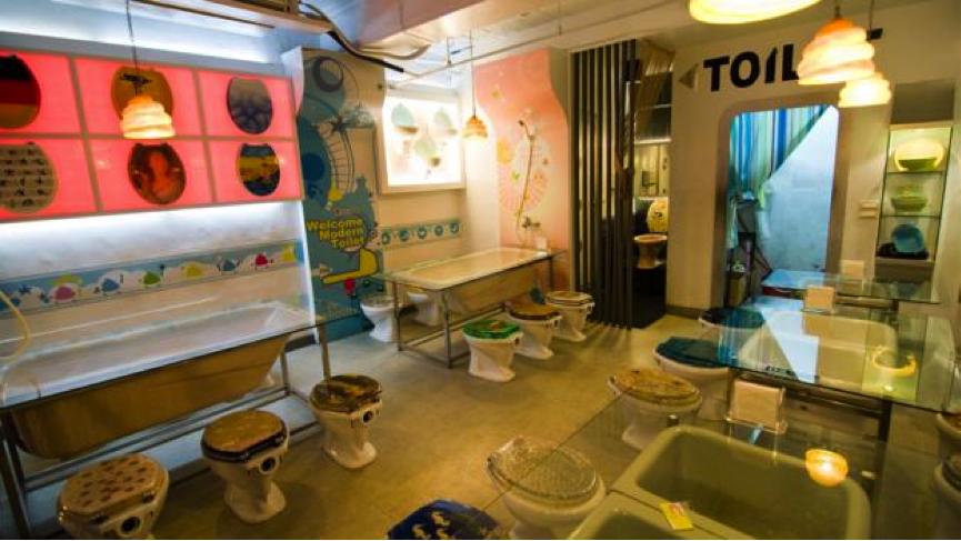 restaurant modern toilet, taipei