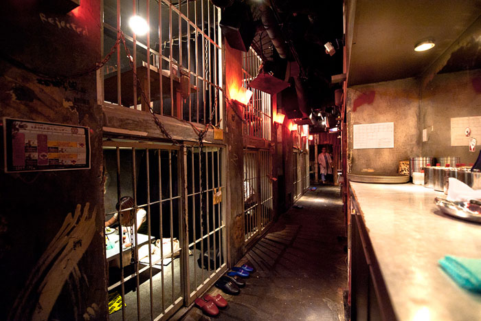 Alcatraz restaurant