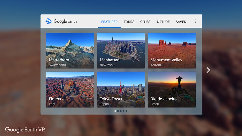 google-earth-menu