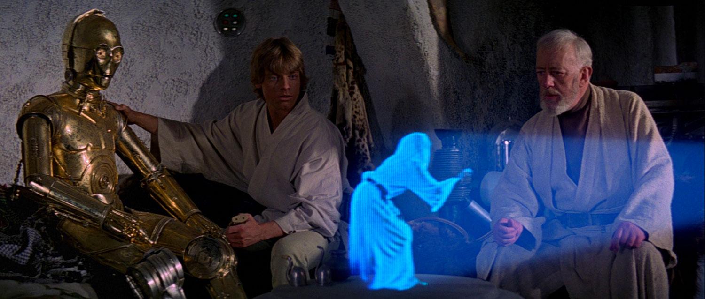 l'hologramme