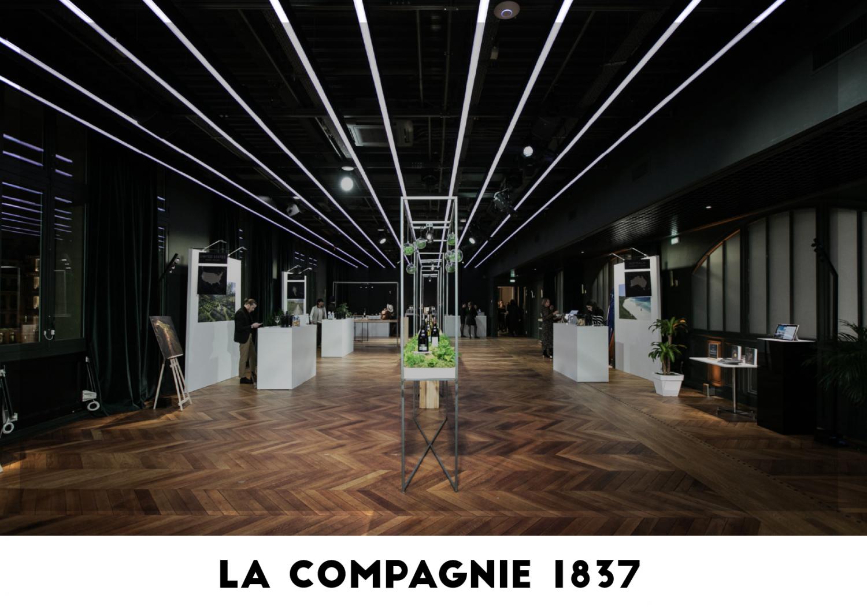 Lieu événementiel - La Compagnie 1837