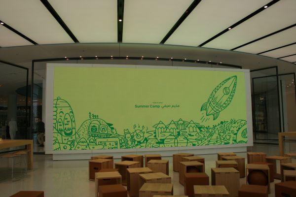 Événementiel écologique